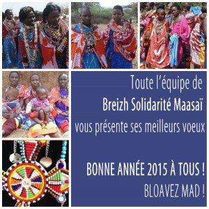Meilleurs voeux 2015 de Breizh Solidarité Maasaï